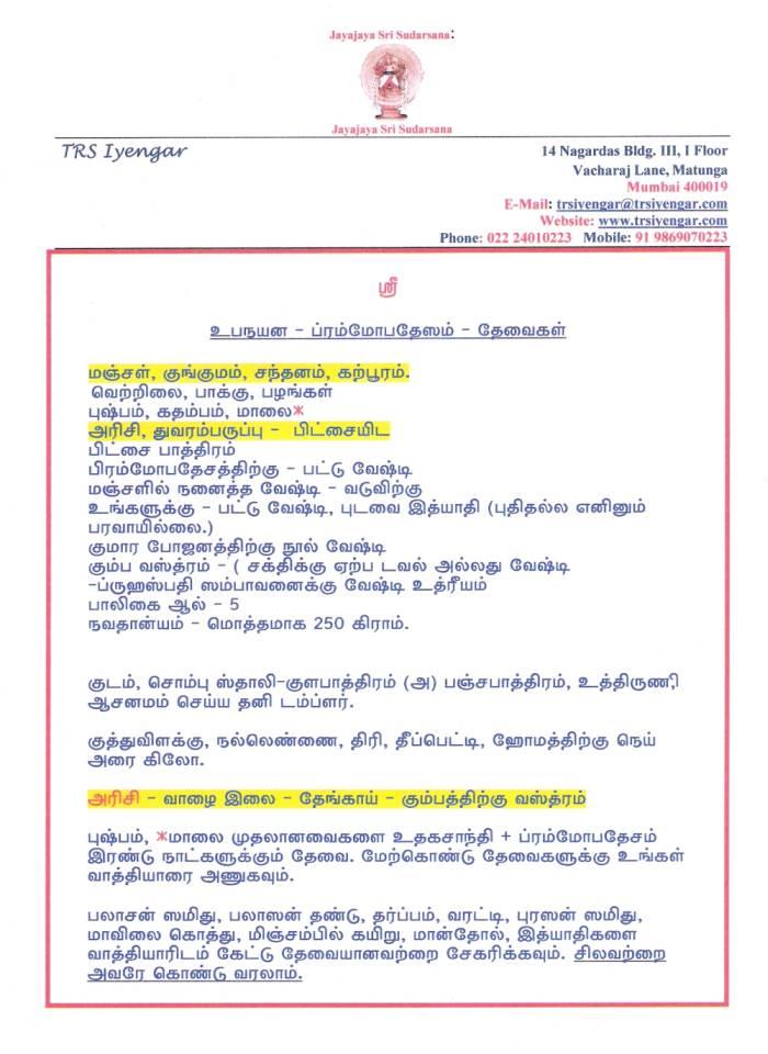 Poonal Kalyanam, Upanayanam, Brahmmobadesam needs.